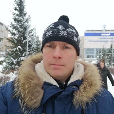 Vahtang, 42, Ivanovo