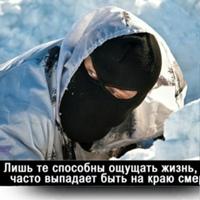 Сагитов Ринат