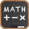 Pro Matematika