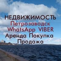 Фото Светланы Новосельцевой