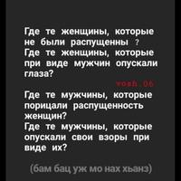 Оздоев Алихан