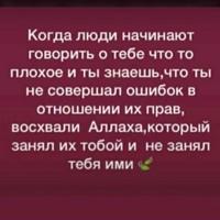 Евлоев Ахмед
