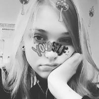 Алина Бутакова