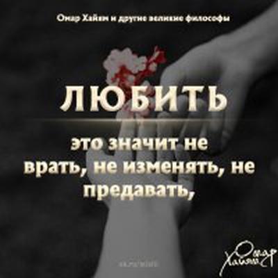 Денис Стасевич
