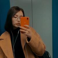 Милена Воронченко | Новосибирск