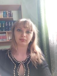 Носик Наталья