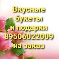 Валерия Агапова