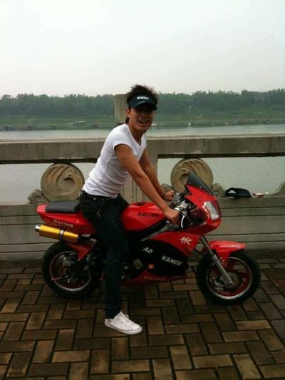 Phong Hi