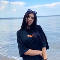 Дарина Кирчанова | Уссурийск