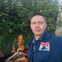 Иван Шрамко