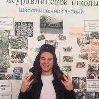 Андрей Рыбачук