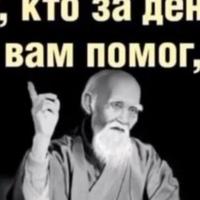 Магомед Вахаевич