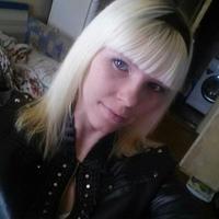 Вишнякова Виктория фото