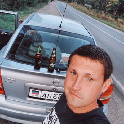 Олег, 27, Donetsk
