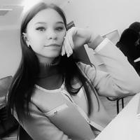 Алина Цема