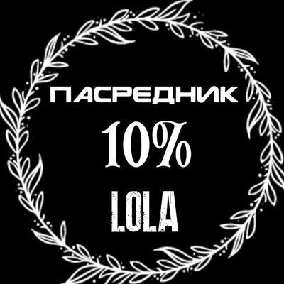 Лола Зугурова