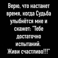 Абдулло Амиров