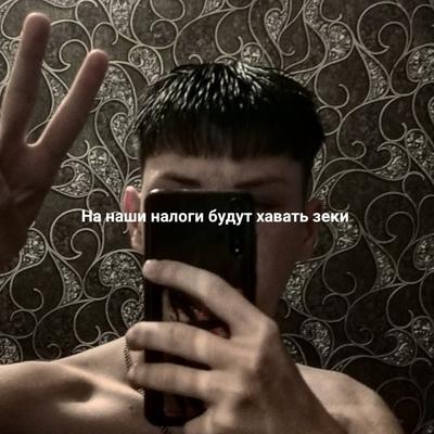 Даниил Бричук