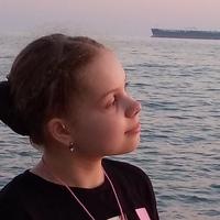 Полина Тотаева