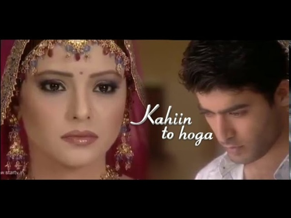 Kahiin To Hoga - Title Song Sad (Main to hu Pyaar Kisi kii) - Balaji Telefilms