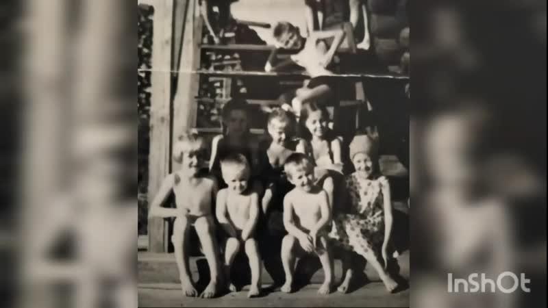 Моё босоногое детство в д.Новик