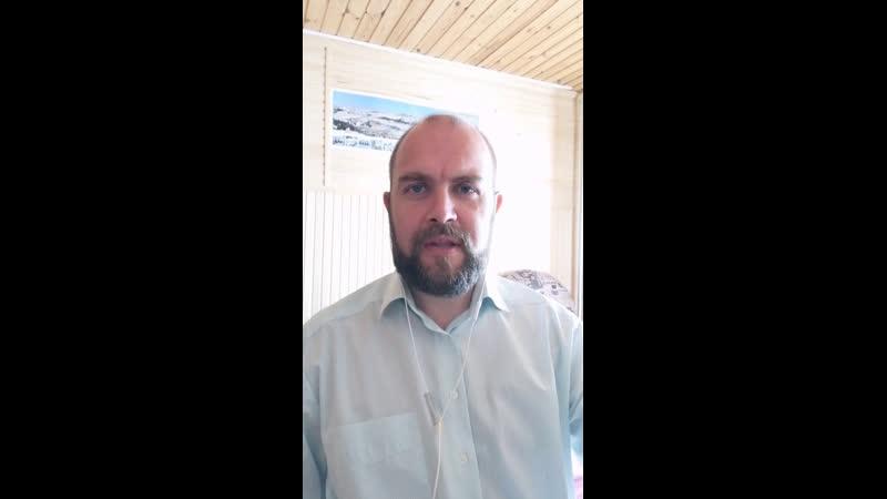 Как понять в чём ты не прав Евангелие правда образ свобода богатство вера ИисусХристрс человек народ Россия