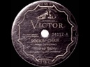 1932 HITS ARCHIVE: Rockin' Chair - Mildred Bailey