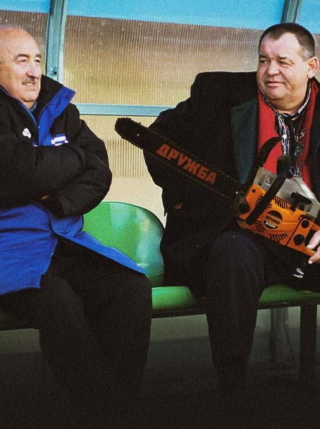Российский футбол в 1990-х был прекрасен. Даже договорные матчи превращались в спектакль