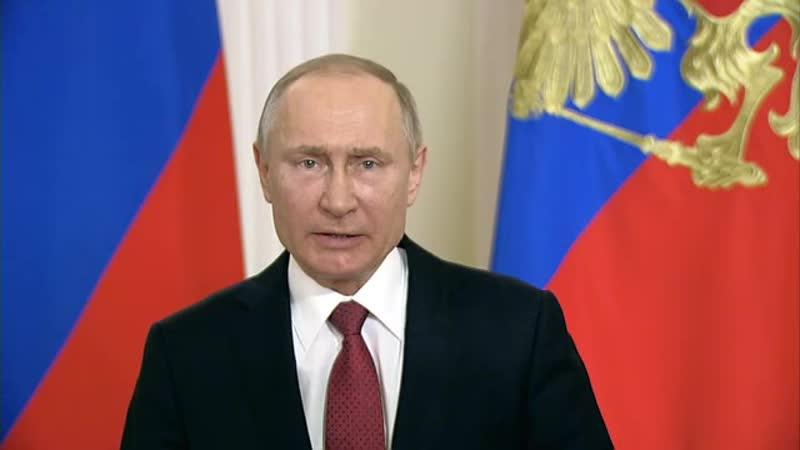 Владимир Путин поздравил военнослужащих и ветеранов Сил специальных операций с профессиональным праздником.