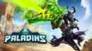 Paladins. Free To Play-ный стрим на PS4.
