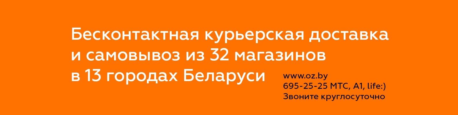 OZ — творчество | ВКонтакте