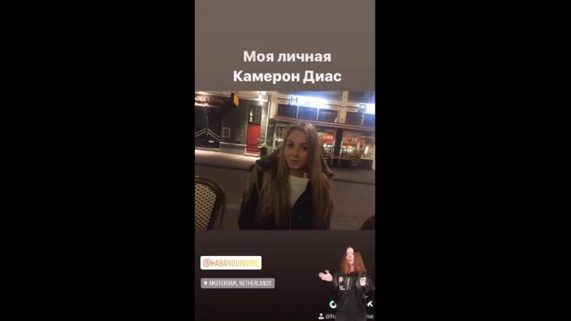 Бьянка Stories Instagram 01.07.2020