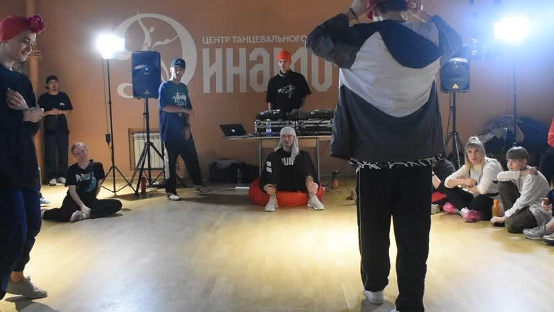 Калаба vs Disher 1 4 Hip Hop Pro По Делу Баттл