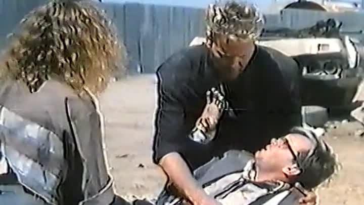 Ходячий труп 1988