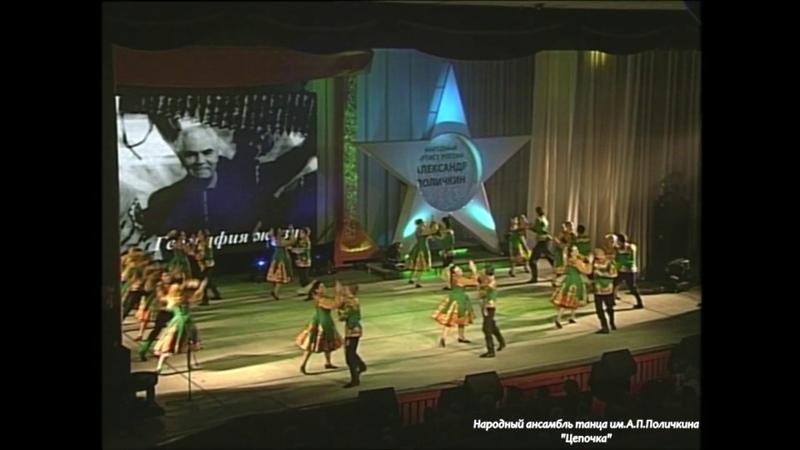 Кадрильный танец Цепочка Г Екатеринбург 17 11 2011г
