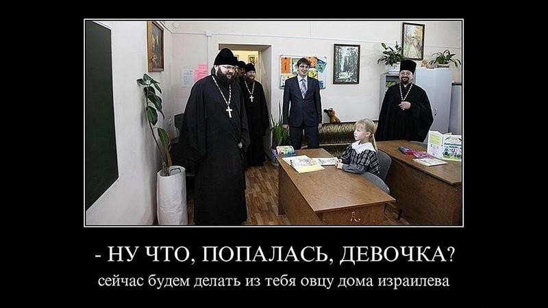 Сергей ДАНИЛОВ - Задача, цель, роль и работа церкви, Стяжание Святого Духа, Здесь и Сейчас