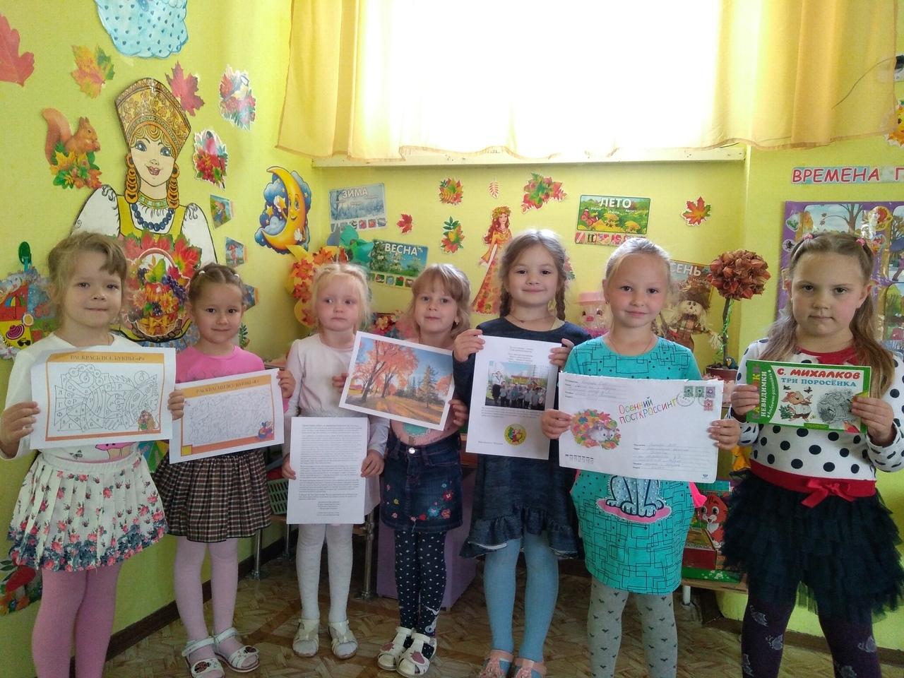 Дошколята из Петровска продолжают обмениваться письмами со сверстниками из других городов