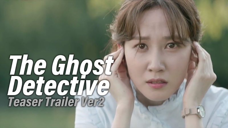The Ghost Detective Teaser