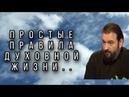 Нужно разумно ставить перед собой цели. Протоиерей Андрей Ткачёв.