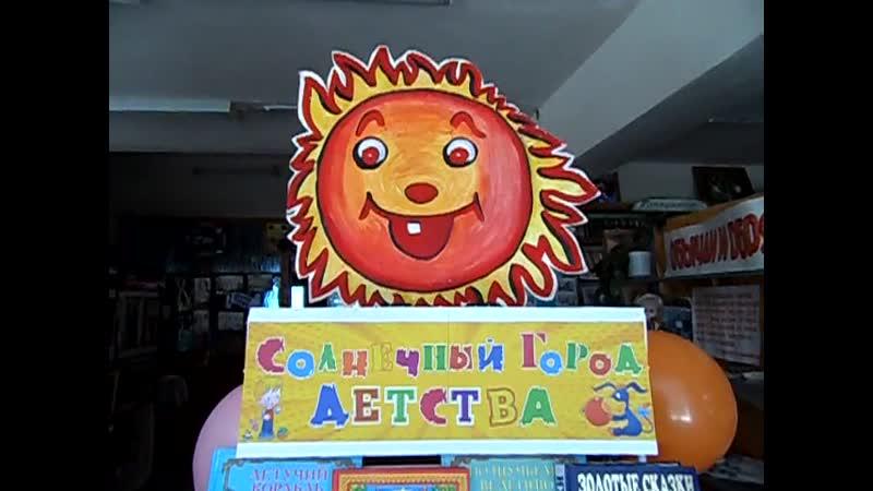 выставка Солнечный город детства