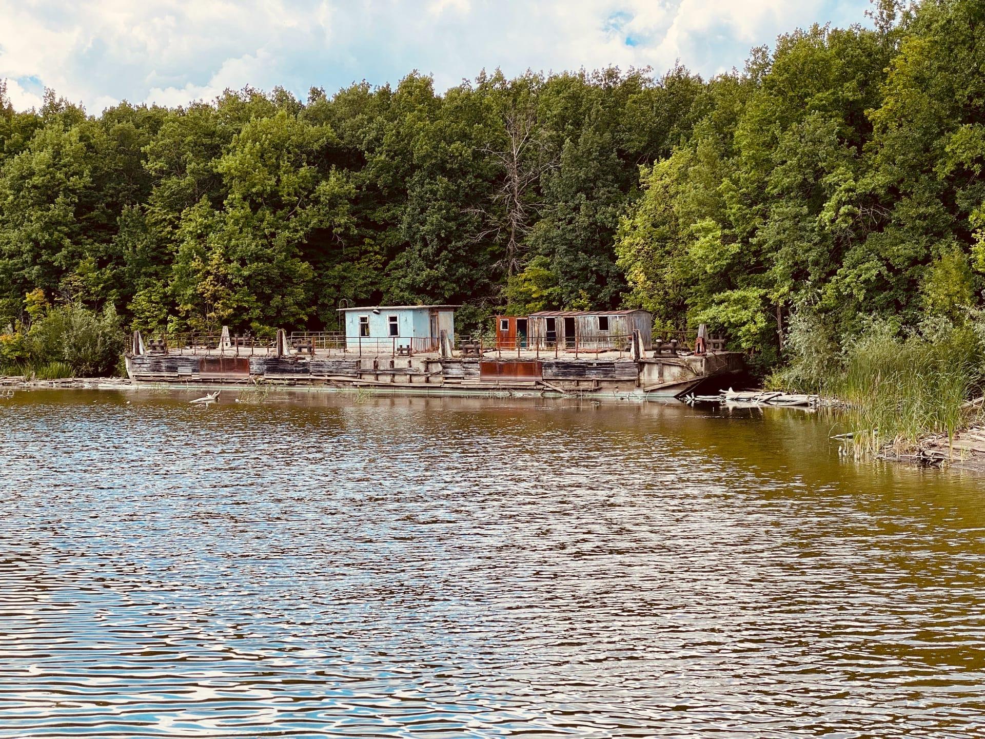 Ульяновская область,