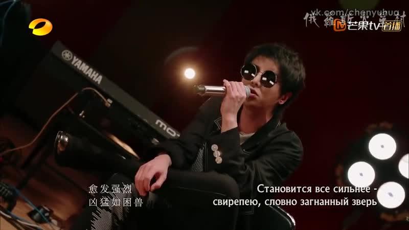 [RUS SUB] Дикий Контра _ Wild Contra《荒野魂斗罗》 (Singer歌手2020 ep4 28-02-2020)