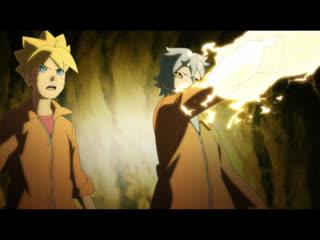 Наруто 3 сезон 146 серия (Боруто: Новое поколение, озвучка от Ban и Sakura)