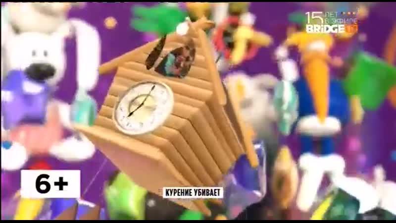 Начало программы Baby Time (Bridge TV, 23.05.2020)