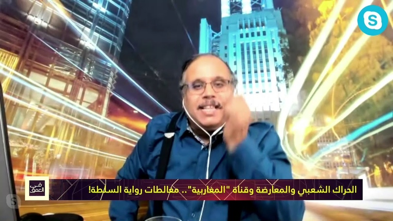 الحراك الشعبي والمعاضة وقناة المغاربية amp