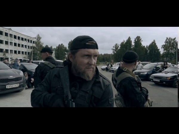 Группа Бора промо спецназ новинка боевик экшн
