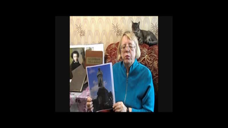Ирья Грабыльникова участник конкурса Читаем Пушника всем миром