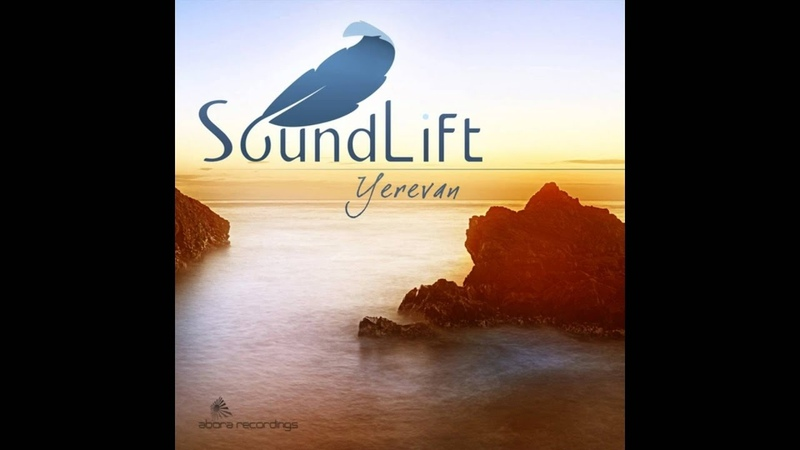 SoundLift One Day