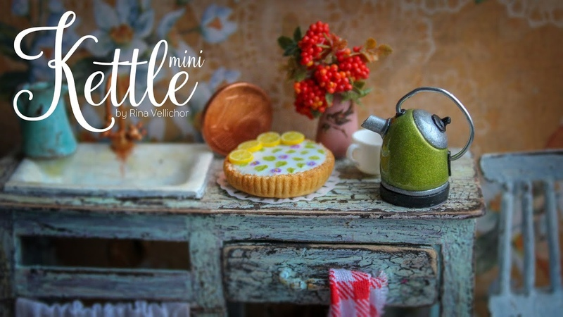 Miniature vintage kettle for your dollhouse ☕️ Cozy polymer clay tutorial