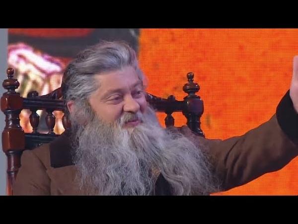 Клуб анонимных сказочных персонажей По тещьему велению Уральские Пельмени 2017